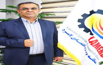 پیام مدیرعامل منطقه ویژه اقتصادی لامرد به مناسبت هفته دولت