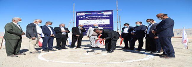 کلنگ ۴ پروژه سرمایهگذاری جدید در منطقه ویژه اقتصادی لامرد به زمین زده شد