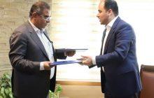 تفاهمنامه همکاری میان «منطقه ویژه اقتصادی لامرد» و «تامین سرمایه امین»