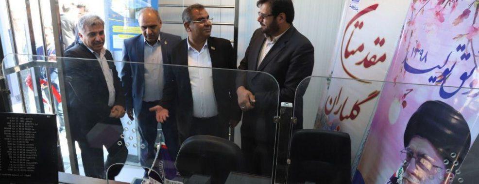 شعبه بانک تجارت در منطقه ویژه اقتصادی لامرد افتتاح شد